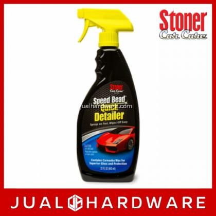 STONER Speed Bead Quick Detailer - 22oz (650ml)